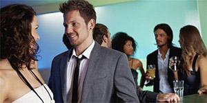 Знакомства в Пензе с целью дружбы или серьезных отношений, приложения для общения и флирта, поиск попутчиков в путешествия.